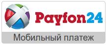 payfon_logo3